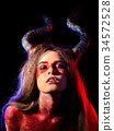 Mad satan woman aggressive cry in hell . Witch 34572528