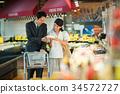 슈퍼마켓 부부 쇼핑 라이프 스타일 이미지 34572727