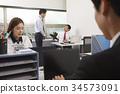 業務 女商人 辦公室 34573091