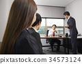 비즈니스맨, 사무실, 신입사원 34573124