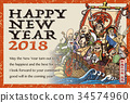 new, year's, card 34574960