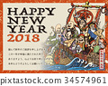 new, year's, card 34574961