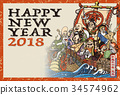new, year's, card 34574962