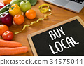 Buy Local Fresh produce on sale at the local  34575044