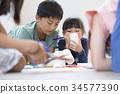 ห้องเรียนเด็กนักเรียนประถม 34577390