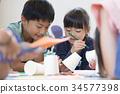 นักเรียนประถม,ศิลปะและงานฝีมือ,บทเรียน 34577398
