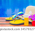 Vacation and relaxation, summer travel concept. 34579327