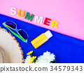 Vacation and relaxation, summer travel concept. 34579343