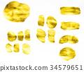 gold, texture, paint 34579651