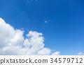 하늘, 푸른 하늘, 파란 하늘 34579712