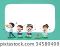 어린이 악기 대 34580409