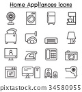 Appliance icon set in thin line style 34580955
