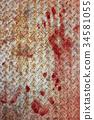 Bloody metal plate 34581055