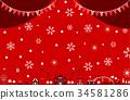 banner, a theme park, snowy 34581286