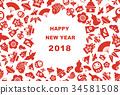 ภาพประกอบบัตรปีใหม่ 2018 โชคดี 34581508
