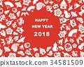新年贺卡 贺年片 吉祥物 34581509
