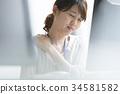 컴퓨터, 비즈니스, 어깨 결림 34581582