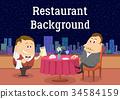 向量 向量圖 餐廳 34584159
