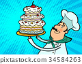 Chef cook character with cherry cake 34584263
