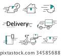 Delivery vector icon set 34585688