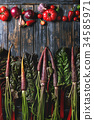 autumn vegetables mangold 34585971