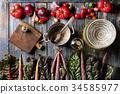 autumn, vegetables, mangold 34585977