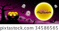 Happy Halloween , scary night backgrounds  34586565