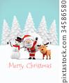 ซานต้า,คริสต์มาส,กวางเรนเดียร์ 34586580