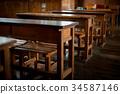 classroom, autumn, autumnal 34587146