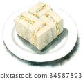 三明治 水彩画 横截面 34587893