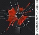 Broken glass heart bloody realistic vector concept 34588388