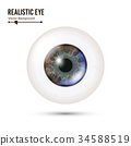 Eye Realistic. Vector Illustration Of 3d Human 34588519