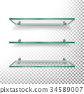 Empty Glass Shelves Template Vector 34589007