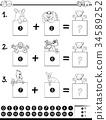 添加 教育 智力测验 34589252