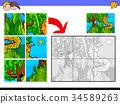 智力测验 谜 拼图 34589263