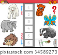 biggest and smallest animal cartoon game 34589273
