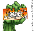 Happy Halloween Sign Monster Zombie Hand 34591566
