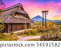 Village and Fuji 34591582