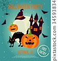 Halloween background. Invitation template 34593834