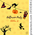 Halloween invitation card with cat, ghost house 34593841