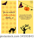 Halloween invitation card with cat, ghost house 34593843