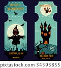 Ticket Halloween Party. Invitation template 34593855
