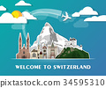 Switzerland Landmark Global Travel And Journey. 34595310