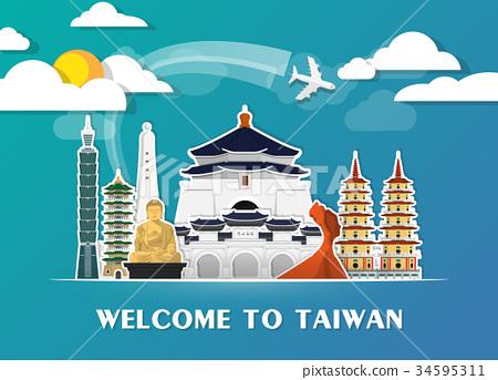 Taiwan Landmark Global Travel And Journey. 34595311