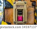 start, depart, bell 34597137