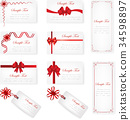 Set of Gift Card with Red Ribbon and Bow 34598897