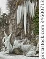 Caves of Valganna in winter season 34600713
