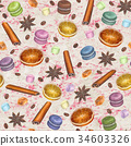 Christmas colorful seamless pattern 34603326