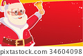 Big Christmas Sale Banner Template With Happy 34604098