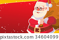 Christmas Sale Banner Template Vector. Cute Xmas 34604099